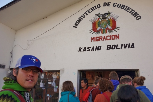 Bolivian Immigration Control Office