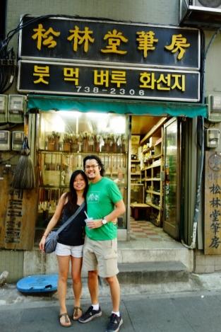 Insa-dong, Seoul, Korea