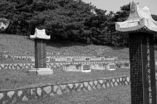 Jason's family burial plot near Seoul, Korea