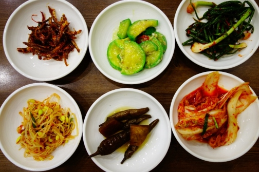 Banchan (Seoul, South Korea)