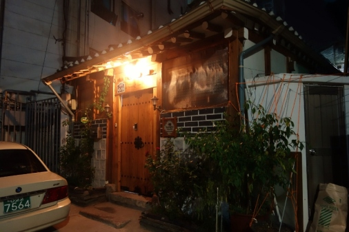 Traditional hanok in Seoul