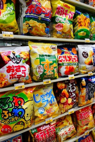 Chip aisle in 7-11 store (Tokyo, Japan)