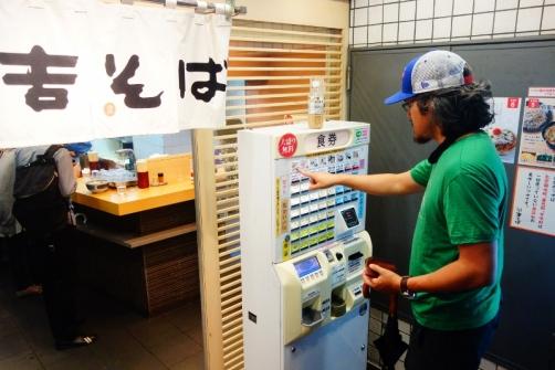 Ordering soba noodles (Akasaka district, Tokyo, Japan)