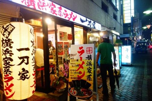 Akasaka district, Tokyo, Japan