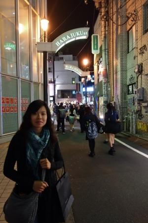 Harajuku shopping district (Tokyo, Japan)