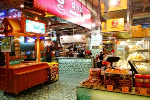 Lot 10 Hutong (Kuala Lumpur, Malaysia)