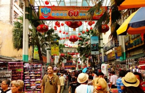 Petaling Street (Kuala Lumpur, Malaysia)