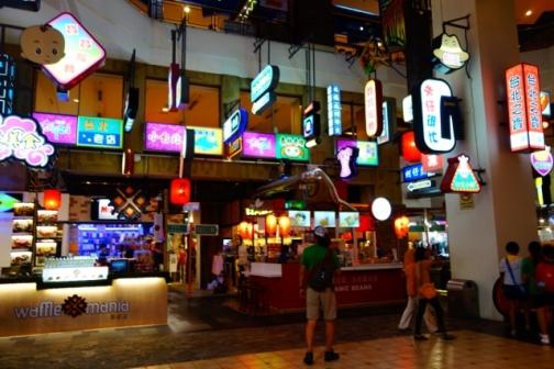 Berjaya Times Square (Kuala Lumpur, Malaysia)