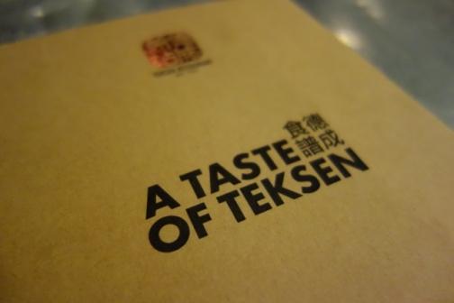 Tek Sen menu (George Town, Malaysia)