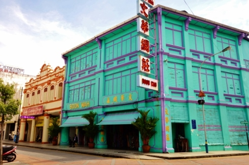 Colourful buldings in the historical core of George Town (Penang, Malaysia)