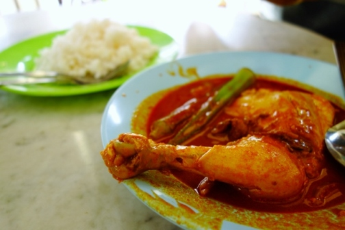 Nasi Kandar (George Town, Malaysia)
