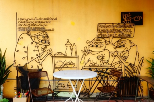 Wire art (George Town, Malaysia)