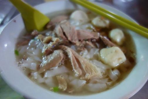 Kuay Teow Th'ng (George Town, Malaysia)